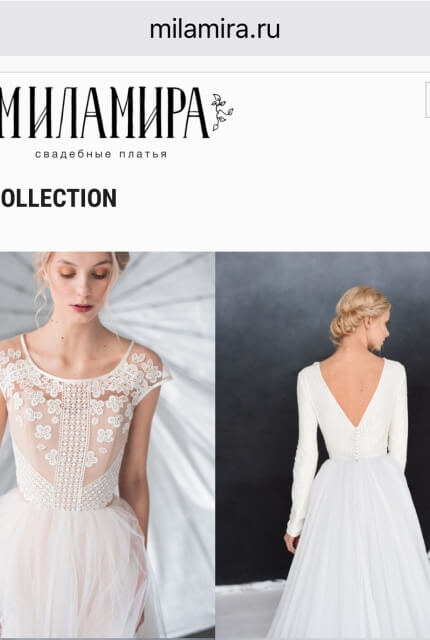 Milamira – Size 10 A-Line dress | Second hand wedding dresses Bellevue Hill - Size 10